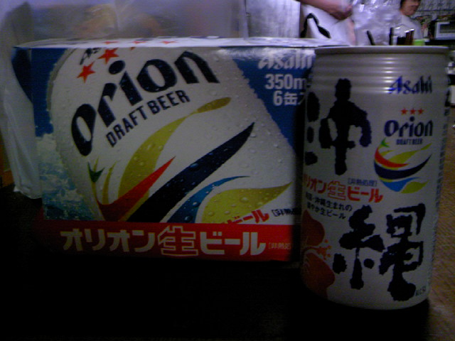 ORIONビ〜ル なぅ